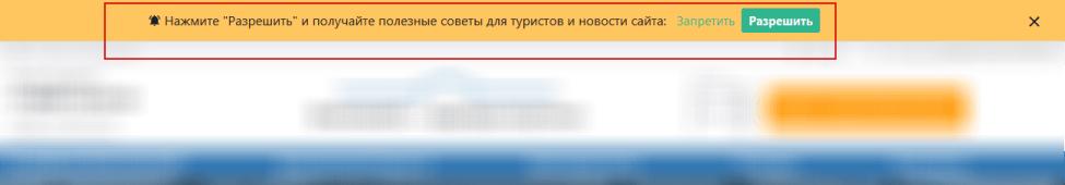 Подписка на Web push уведомления