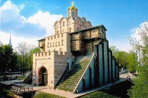 Золотые Ворота - посуточно в  Киеве