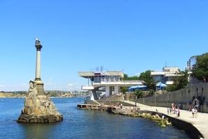 Памятник затонувшим кораблям - посуточно в Севастополе
